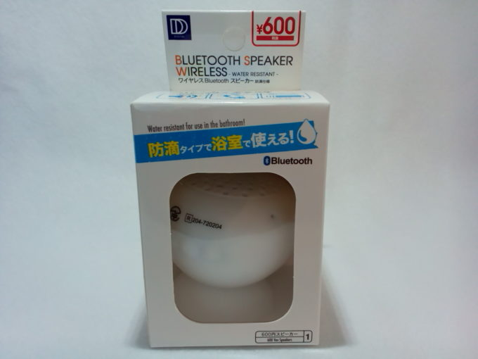 ダイソーの600円Bluetoothスピーカー