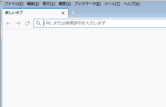 Firefox起動時