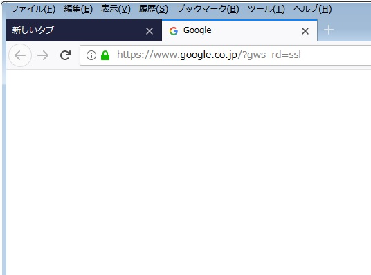 Firefoxでブックマークを新しいタブで開く