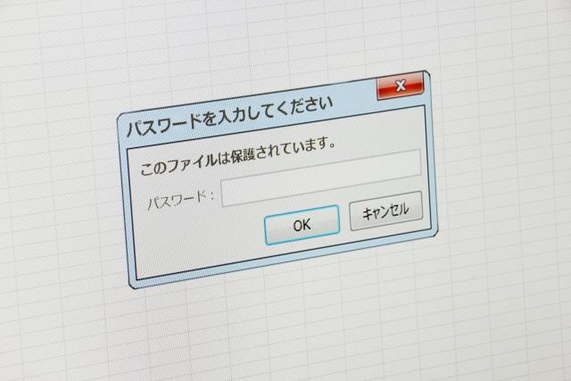超簡単!身近な「あるモノ」を使用して安全なパスワードを作る方法