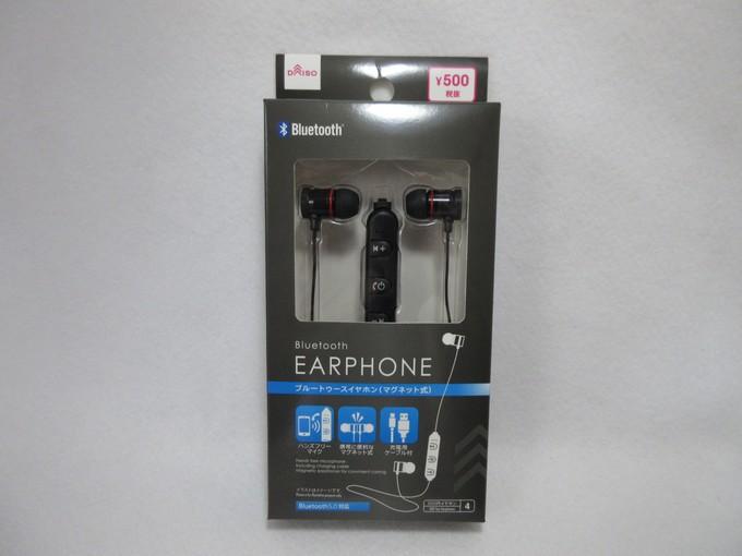 ダイソー500円Bluetoothイヤホン