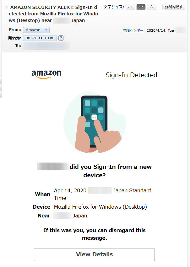 Amazon Security Alert Sign-In Detected