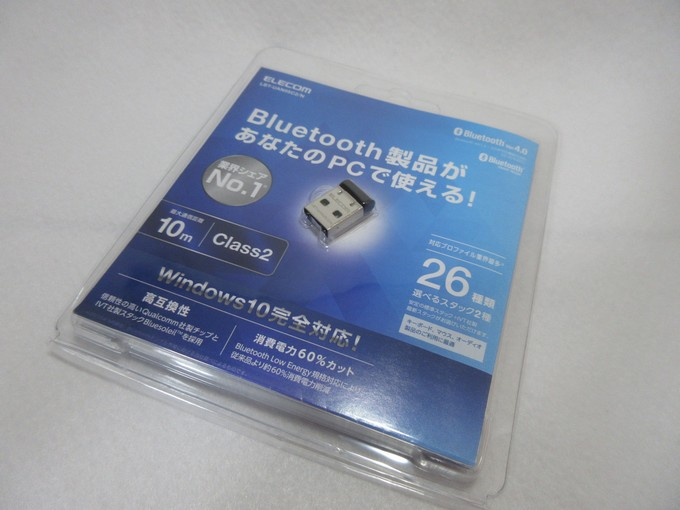 Bluetoothアダプタ LBT-UAN05C2/N
