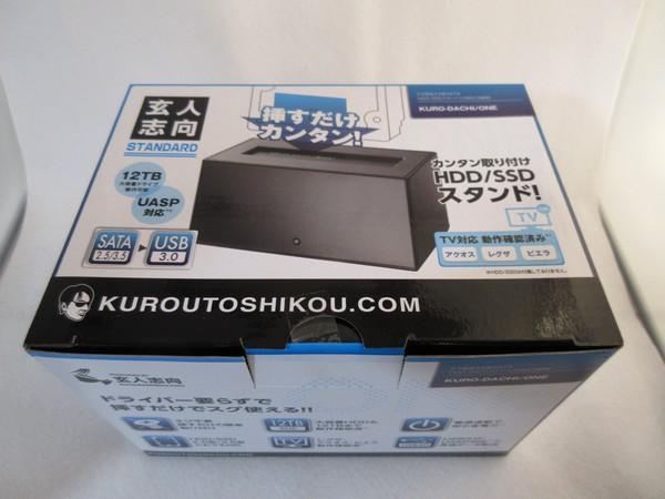 玄人志向のHDD/SSDスタンド KURO-DACHI/ONE のレビュー