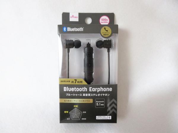 新モデルダイソー500円Bluetoothステレオイヤホン