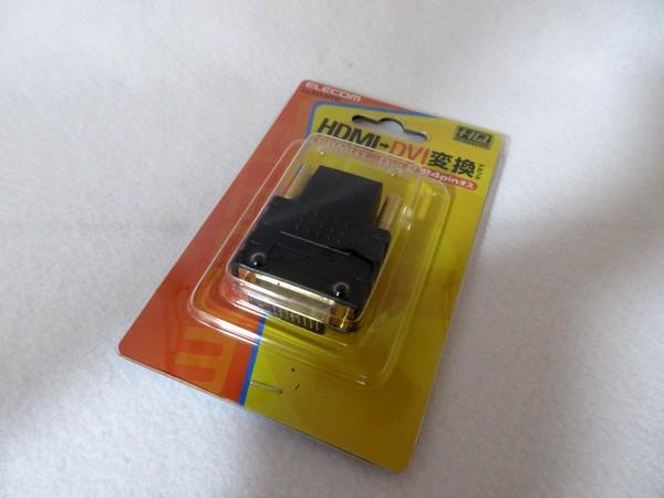 エレコムのHDMI→DVI変換アダプタAD-HTD